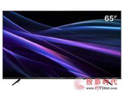 推荐一款65寸TCL超清薄电视:<font color='#FF0000'>65P6</font>