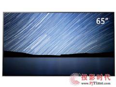 高端也高价&nbsp;索尼65寸<font color='#FF0000'>OLED</font>电视KD-65A1售价29688元