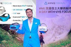 高清晰、六自由度的高端VR体验即将走进大众市场