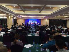 艾博德巡展杭州站智慧教育方案引瞩目