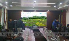 P1.8小间距LED显示屏助力山东省农业信贷信息化建设