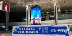 联建光电旋转创意魔方屏亮相重庆高铁