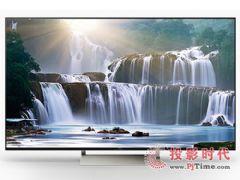 让利幅度大高端大屏可选索尼KD-75X9000E液晶电视
