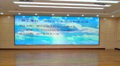 中电视讯<font color='#FF0000'>CECV</font>70寸DLP大屏幕走进南宁市中级人民法院