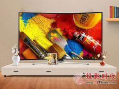 选65寸大屏电视除了颜值还看什么?