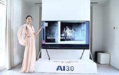 人工智能电视步入AI3.0时代体验长虹<font color='#FF0000'>Q5</font>K电视带来的快感