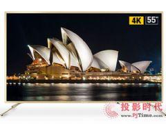 2898元!微鲸55D2<font color='#FF0000'>UK</font>超薄4K电视超便宜