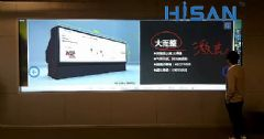 无大屏不会议<font color='#FF0000'>Hisan</font>激光屏助力会议提升效率