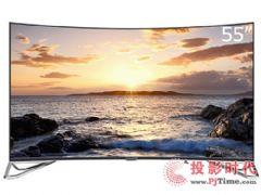 小降百元雷鸟55寸电视<font color='#FF0000'>i5</font>5C-UI超低价热售