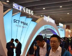 <font color='#FF0000'>SCT</font>智慧教育解决方案,聚焦第73届中国教育装备展