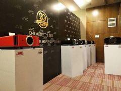 JVC举行20周年纪念会,2018年全阵容4K投影机面世
