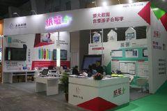 """友基科技携""""纸笔+""""出席第73届中国教育装备展"""