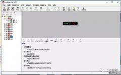 iLED<font color='#FF0000'>CLO</font>ud&nbsp;V1.2.6&nbsp;支持BX-6M系列