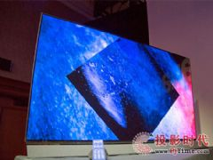 <font color='#FF0000'>CES2018</font>:松下展示全新OLED电视新品