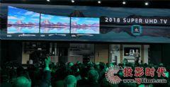 扩大产品阵营LG在<font color='#FF0000'>CES2018</font>展示多款OLED和液晶电视