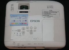 爱普生CB-U05商务投影机评测