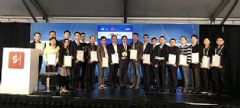 2018中国创造峰会CES开幕,TCL&nbsp;X5\C6\<font color='#FF0000'>P5</font>三大系列斩获创造奖
