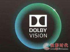 杜比视界对电视画质带来了哪些提升?