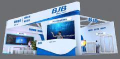 读懂2018中国(北京)未来教育装备展示会