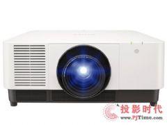 索尼12000/9000流明激光产品公布