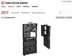 <font color='#FF0000'>Dicolor</font>&nbsp;M-Pro荣获日本GOOD&nbsp;DESGIN&nbsp;AWARD大奖