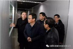 安徽科视激光三代激光投影研发成功