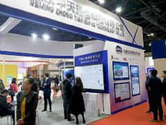 """信息化校园""""未来利器"""",明基<font color='#FF0000'>X-Sign</font>2.0亮相第29届北京教装会"""