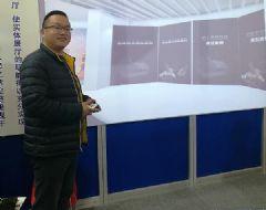 北京教育装备展&nbsp;视域纵横<font color='#FF0000'>VR</font>虚拟展厅成亮点