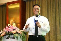 Vivitek(丽讯)中国区2018代理商大会成功召开