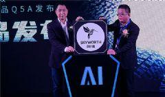 "创维AI由""芯""生主题发布会召开,AI电视<font color='#FF0000'>Q5A</font>实力亮相"