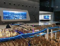"NEC显示器""点亮""广州""城市客厅""为羊城建设献礼"
