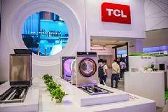 TCL冰箱洗衣机亮相2018<font color='#FF0000'>CIT</font>E&nbsp;科技创新创享健康家速度