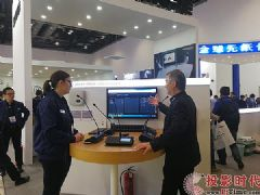 舒尔精彩亮相InfoComm China 2018