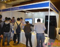 华堂科技前沿黑科技亮相北京infoCommChina2018