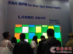 LANBO微距背投新品阿瑞斯重磅亮相
