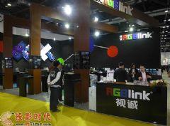 InfoComm&nbsp;China&nbsp;2018&nbsp;,<font color='#FF0000'>RGB</font>link视诚百花齐放展馆内外