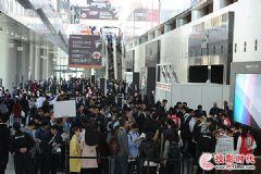 北京InfoCommChina2018圆满落幕