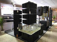 音王首次参加北京Infocomm20路紧凑型数字调音台吸人气