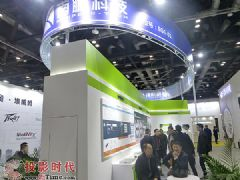 南鹏IFC展会议室AVC整套解决方案