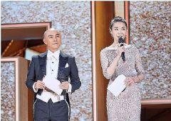 <font color='#FF0000'>JTS</font>麦克风亮相2018北京国际电影节