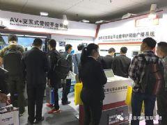 佳比AVC互联互通智慧平台登陆InfocommChina