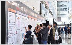 解读北京<font color='#FF0000'>Infocomm</font>&nbsp;China&nbsp;2018现场