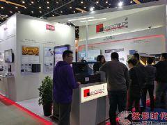 迈诗得携国际品牌参展北京<font color='#FF0000'>Infocomm</font>&nbsp;China&nbsp;2018,引领音视频和智控行业新趋势
