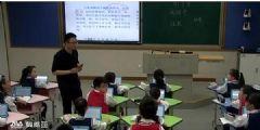 一地上课+异地评课 智慧课堂在直播