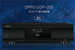 末代蓝光机皇,Oppo蓝光播放器