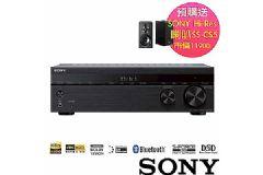 <font color='#FF0000'>Sony</font>STR-DH590预售买环扩送喇叭