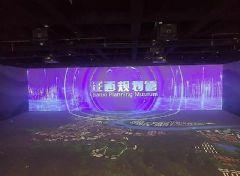 顶级激光投影进驻展览馆,理光精湛技术助力视觉迁西
