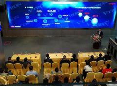 开放共享共赢威创2018年渠道合作伙伴年会在京举行