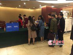 飞利浦2018商显研讨会在重庆举行
