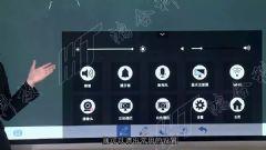 拒绝无效会议鸿合推出商用交互平板X系列!